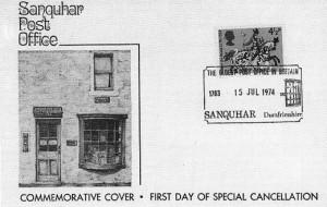 Great Britain 1974 Pictorial Postmark
