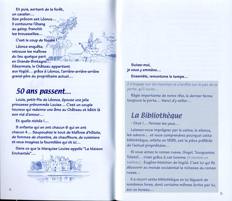 Si la Verrerie m'était contée - Marc Frimat avec la collaboration de comédiennes de la Compagnie Esperluette Illustrations Yves Daniel - Château de la Verrerie.