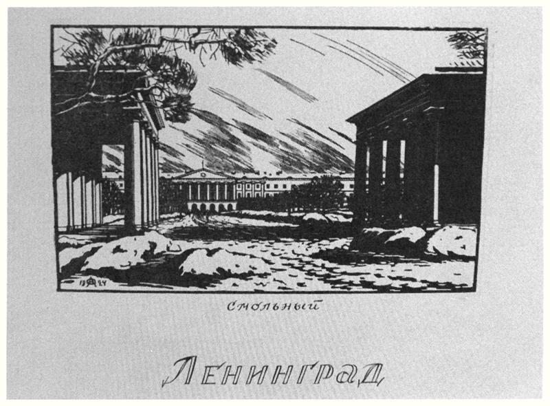 Leningrad Album Smolny Institute Dear Allies Margaret Henderson 1988 Monklands District Libraries