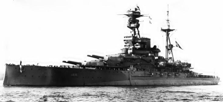 HMS Royal Oak Wikipedia