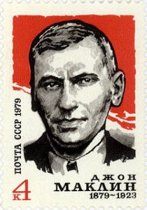 russia postage stamp kojn maclean
