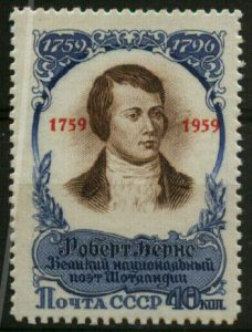 rusiia postage stamp robert burns