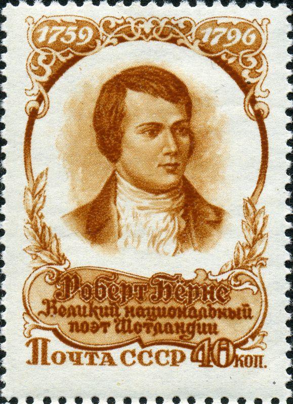 Robert Burns stamp USSR 1956